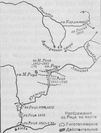 Куда более интересно было бы взглянуть на отчет Ю. К. Ефремова, написанный по итогам их геоморфологической экспедиции...