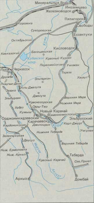 По дорогам карачаево черкесии